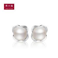 周大福 清新花瓣925银珍珠耳钉定价AQ32810>>定价
