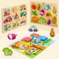 拼图儿童益智玩具3-6周岁早教立体拼板男孩女孩宝宝积木