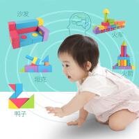 儿童玩具eva泡沫积木大号1-2-3-6周岁软体海绵幼儿园