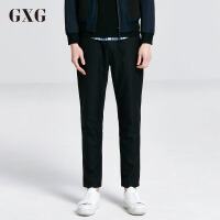 GXG休闲裤男装 秋季男士时尚潮流气质青年修身型黑色斯文长裤男
