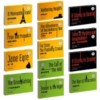 包邮 远离尘嚣 步客口袋书英文小说 共十三本 外语 英语读物 英文版 托马斯 哈代 著 外语教学与研