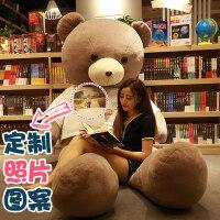 泰迪熊熊猫公仔抱抱熊娃娃女生可爱睡觉抱女孩大熊毛绒玩具送女友