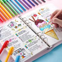 韩国小清新12色彩色手帐笔彩笔中性笔套装手账专用笔学生做笔记用的水性纤维笔勾线糖果色可爱少女素材工具