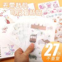 和纸贴纸手账收纳手装饰日记图案动漫人物古风卡通贴画一本素材工具大礼包套装可爱日系少女印花小清新胶带