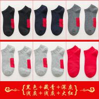 本命年踩小人红袜子属狗年红色船袜男士纯棉袜春夏季商务休闲短袜 均码