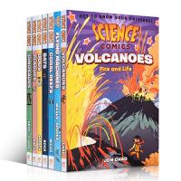 漫画原版 Science Comics Flying Machines Dinosaurs 儿童探索恐龙 科学漫画7册 小学STEM教辅 Volcanoes