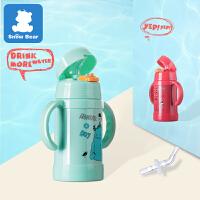 儿童幼儿园水壶 吸管杯宝宝学饮杯带吸管婴儿保温水杯
