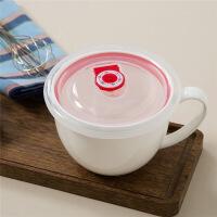 【当当自营】SKYTOP斯凯绨 陶瓷麦片碗骨瓷早餐杯2件装 白瓷带盖