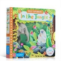 英文原版 First Explorers: In the Jungle 探险者:在丛林中 机关操作纸板书 低幼英语启蒙