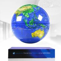 磁悬浮地球仪创意教师节礼物七夕男女生日礼品家居摆件定制工艺品 八寸书本 发光蓝