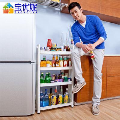 宝优妮 夹缝收纳架冰箱侧边储物架子窄可移动多功能塑料厨房置物架移动方便 夹缝角落利用 放大空间 独特挂钩