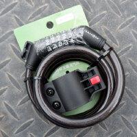 便携式链条挂锁骑行装备防剪锁折叠自行车钢缆锁密码锁