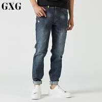 【GXG过年不打烊】GXG牛仔裤男装 男士冬季时尚斯文都市潮流修身休闲牛仔长裤男
