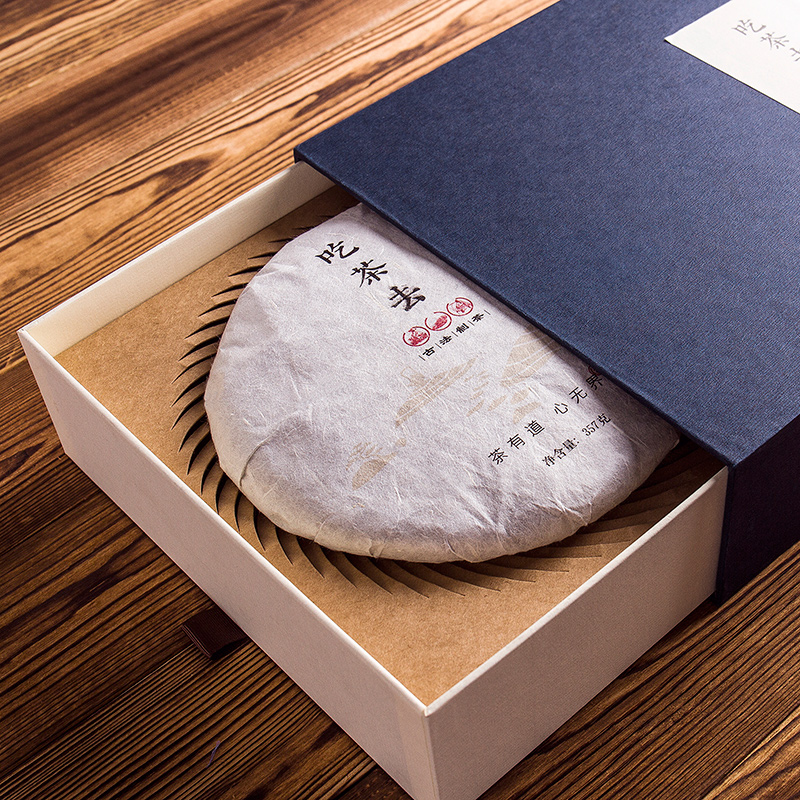 茶叶礼盒包装茶饼包装盒空礼盒通用普洱茶福鼎白茶纸盒 本商品不含茶叶