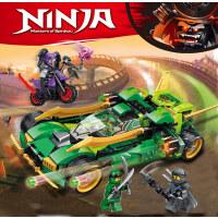 兼容乐高幻影忍者战车6拼装积木8益智玩具人仔模型12男孩子10周岁