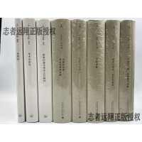 正版共7册 韦伯作品集 新教伦理与资本主义精神+印度的宗教+经济与历史支配的类型+学术与政治+法律社会学等 哲学读物书