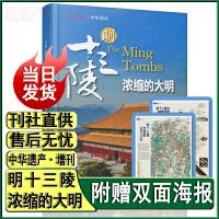 神仙传 中华遗产杂志增刊专辑 最中国的文化肆 中国国家地理出品 2020年10月起单本过期刊清仓
