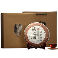 滇之澜茶叶普洱茶宫廷陈香熟茶饼茶礼盒357g
