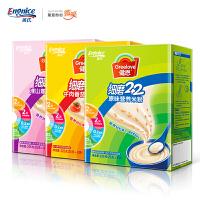 英氏米粉健恩米粉全口味3盒组 婴儿米粉 宝宝辅食 米糊1段2段3段 6个月
