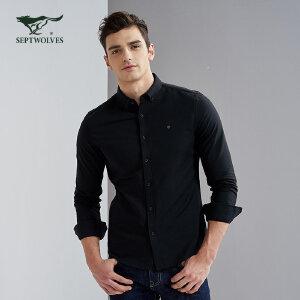 七匹狼长袖衬衫 秋季新款净色长袖衬衫男士长袖衬衣男时尚休闲