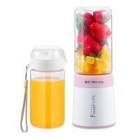 【充电式】金正 S21便携式榨汁机小型迷你学生电动果汁杯便携炸汁水果杯 可做充电宝