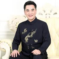 中国风演出服装中老年唐装男长袖套装中式刺绣老爷爷衣服春秋长衫
