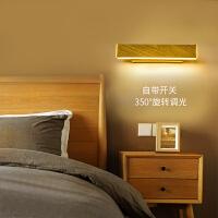壁灯卧室床头简约现代创意过道客厅灯具北欧阅读壁灯