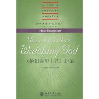 【二手书9成新】《他们眼望上苍》新论――剑桥美国小说新论23(英文影印版)奥克沃德9787301114612北京大学出