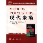 【新书店正品包邮】 MODERN POLYESERS 现代聚酯 (澳)谢尔斯(Scheirs,j.),(美)朗(Lon