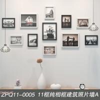 现代简约创意照片墙相框挂墙组合客厅卧室餐厅玄关墙面相片装饰品