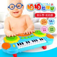 哈比比玩具  4106儿童乐器玩具仿真钢琴 婴幼儿卡通益智电子琴 早教音乐琴