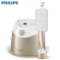 飞利浦(PHILIPS) 挂烫机家用大蒸汽 手持式熨衣机 烫衣机 家用型 GC523双杆 金色