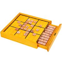 木制九宫格数独棋儿童游戏棋逻辑思维桌面游戏推理玩具
