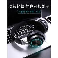 无线发光蓝牙耳机头戴式游戏运动型跑步耳麦电脑手机通用长待机插卡音乐重低音可接听电话