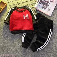 男宝宝双面绒冬装套装1 -3岁儿童加绒套装男童两件套2018新款秋冬
