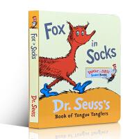 英文原版Fox in Socks 纸板书(Bright and Early Board) 廖彩杏书单 苏斯博士 Dr.