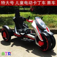 新款创意儿童电动车三轮卡丁车婴儿玩具汽车可坐人四轮摩托车大号小孩童车 红色 双驱动+12V大电瓶