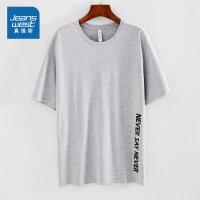 [3折到手价:33元,秒杀狂欢再续仅限4.6-4.10]真维斯男装 2020春装新品 休闲时尚圆领宽松印花短袖T恤
