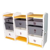 塑料储物柜置物大容量 宝宝儿童玩具收纳架柜幼儿园书架整理箱
