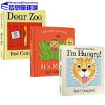 英文原版 Dear Zoo/I am Hungry 纸板翻翻书 2册合售 亲爱的动物园 吴敏兰书单 0-3岁 启蒙英语