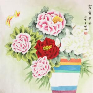 韩梅《富贵平安》著名画家