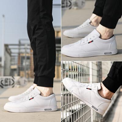2018新款板鞋男潮鞋韩版潮流鞋子透气细带学生休闲鞋
