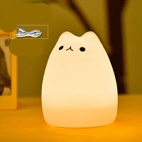 创意礼物七彩萌宠硅胶灯可爱拍拍usb充电池减压萌兔水滴led小夜灯