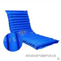 单人防褥疮气床垫医用充气防褥疮气垫床瘫痪病人医疗护理垫床垫JT