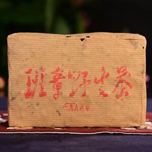 【5片】1998年野生老班章古树生茶云南普洱茶 砖茶 500克片