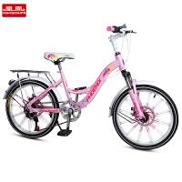 儿童自行车20寸变速双碟刹男女款学生脚踏车单车6-12岁