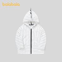 【抢购价:49】巴拉巴拉儿童外套男童装夏装宝宝上衣条纹连帽洋气时尚潮