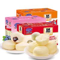 港荣蒸蛋糕1kg*3箱早餐小面包芝士蛋糕