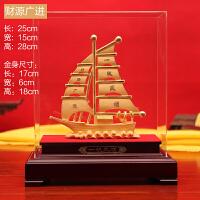 一帆风顺帆船摆件绒沙金工艺品办公室电视柜装饰品商务礼品