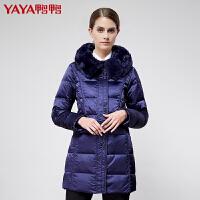 鸭鸭(YAYA)2018新款妈妈装女装外套中老年羽绒服女中长款加厚大码毛领B-323